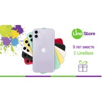 Lime Store 9 лет